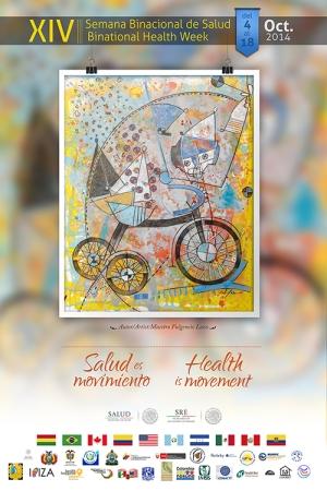 Poster2014Logos (medium)